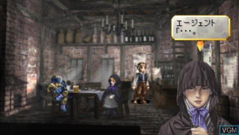 Image in-game du jeu Valkyrie Profile - Lenneth sur Sony PSP