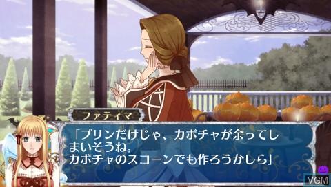 Image in-game du jeu 12-Ji no Kane to Cinderella - Halloween Wedding sur Sony PSP
