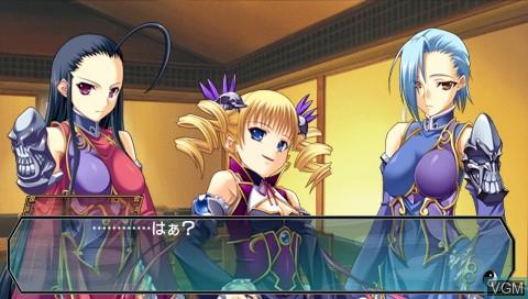 Image in-game du jeu Shin Koihime Musou Ryouran Gihen sur Sony PSP