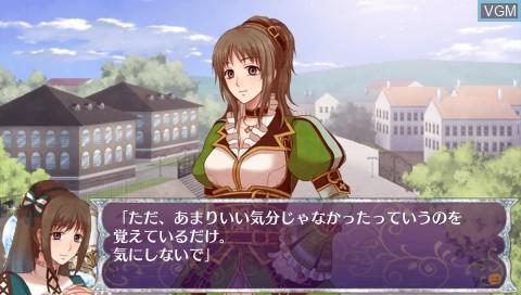 Image in-game du jeu 0-Ji no Kane to Cinderella - Halloween Wedding sur Sony PSP