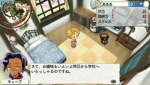 Image in-game du jeu Princess Maker Portable Pack sur Sony PSP