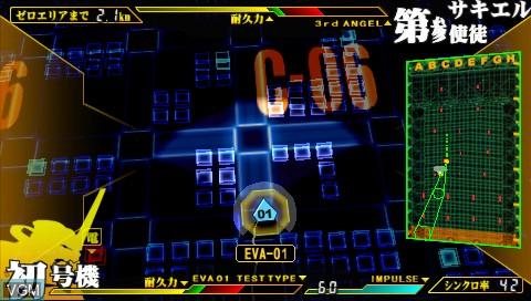 Image in-game du jeu Shinseiki Evangelion Portable Pack sur Sony PSP