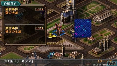 Image in-game du jeu Super Robot Taisen OG Saga - Masou Kishin I & II sur Sony PSP