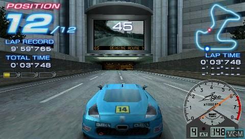 Image in-game du jeu Tekken - Dark Resurrection / Ridge Racer 2 sur Sony PSP