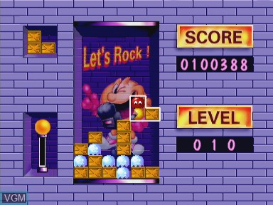 Image in-game du jeu Pac Panic sur Philips CDI