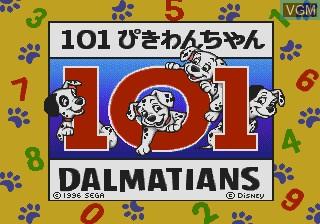 Image de l'ecran titre du jeu 101-piki Wan-chan - Wan-chan Daikoushin! sur Sega Pico