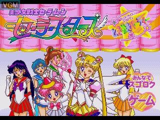 Image de l'ecran titre du jeu Bishoujo Senshi Sailor Moon Sailor Stars - Tokimeki Party sur Sega Pico