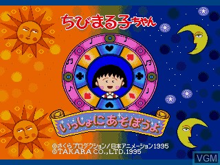 Image de l'ecran titre du jeu Chibi Maruko-chan - Issho ni Asobou Yo sur Sega Pico