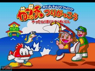 Image de l'ecran titre du jeu Gabutcho Tsuri Gakkou Yatta ne! Boku wa Tsuri Meijn sur Sega Pico