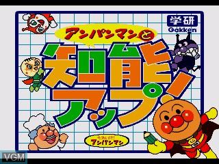 Image de l'ecran titre du jeu Gakken Anpanman to Chinou Up! sur Sega Pico