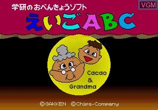Image de l'ecran titre du jeu Gakken no o-Benkyou Soft - Eigo ABC sur Sega Pico