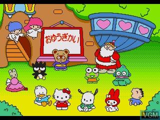 Image du menu du jeu Ai to Yume no Kuni Sanrio Puroland - Chanto Dekiru Kana Minna to Tanoshii Oyuugikai sur Sega Pico