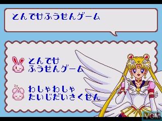 Image du menu du jeu Bishoujo Senshi Sailor Moon Sailor Stars - Tokimeki Party sur Sega Pico