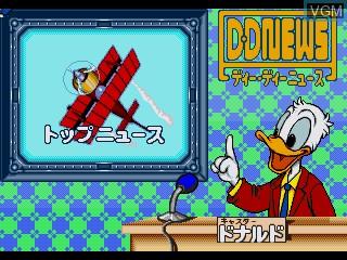 Image du menu du jeu Donald no TV Show sur Sega Pico