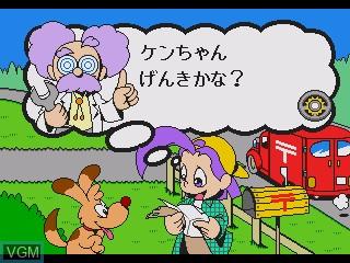 Image du menu du jeu Drive Pico - Saa Shuppatsu Da! Ken-chan to Pepe no Wanpaku Drive sur Sega Pico