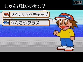 Image du menu du jeu Gabutcho Tsuri Gakkou Yatta ne! Boku wa Tsuri Meijn sur Sega Pico