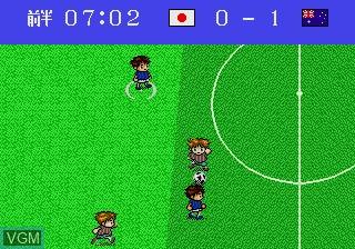 Pico Soccer - Mezase Soccer Senshu