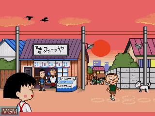 Image in-game du jeu Chibi Maruko-chan - Issho ni Asobou Yo sur Sega Pico