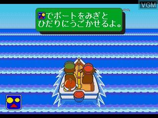 Image in-game du jeu Gabutcho Tsuri Gakkou Yatta ne! Boku wa Tsuri Meijn sur Sega Pico
