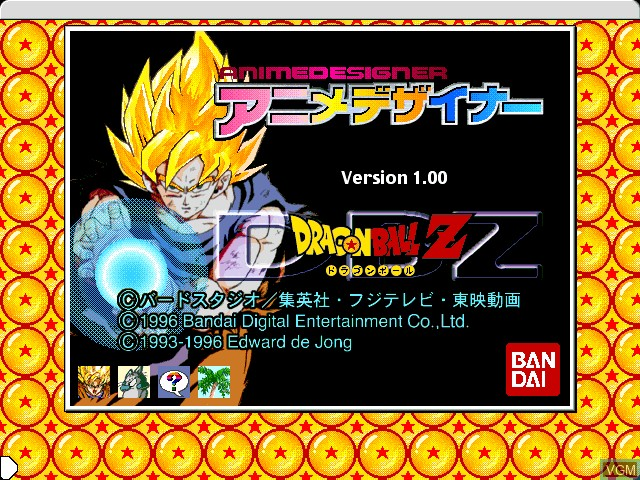 Image de l'ecran titre du jeu AnimeDesigner - DragonBall Z sur Apple Pippin