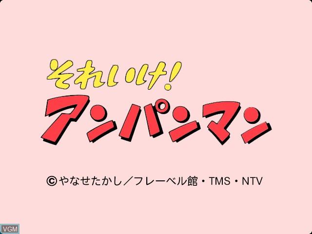 Image de l'ecran titre du jeu Anpanman no AIUEO-N ! sur Apple Pippin