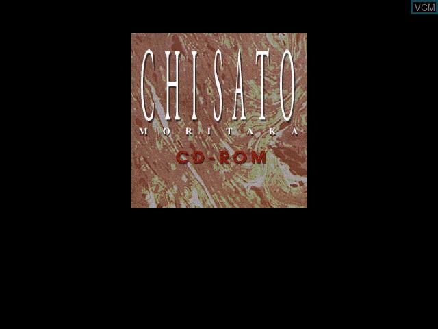 Image de l'ecran titre du jeu Chisato Moritaka CD-Rom Watarase Bashi sur Apple Pippin