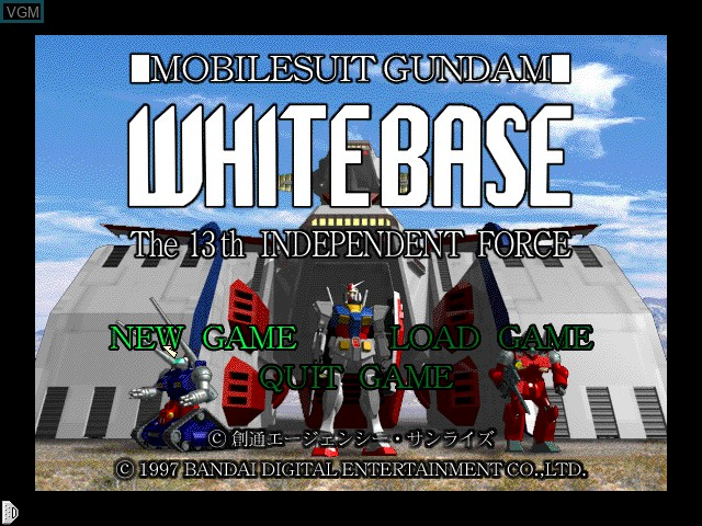 Image de l'ecran titre du jeu Mobilesuit Gundam White Base The 13th Independent Force sur Apple Pippin