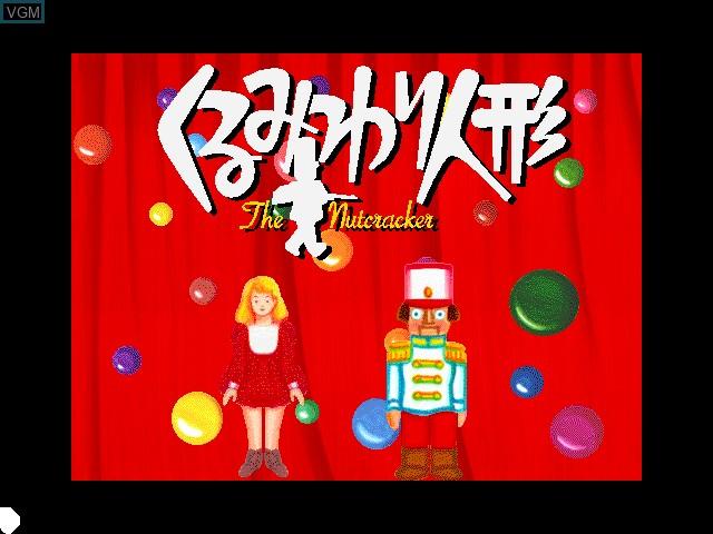 Image de l'ecran titre du jeu Music ISLAND vol.2 Tchaikovsky The Nutcracker sur Apple Pippin
