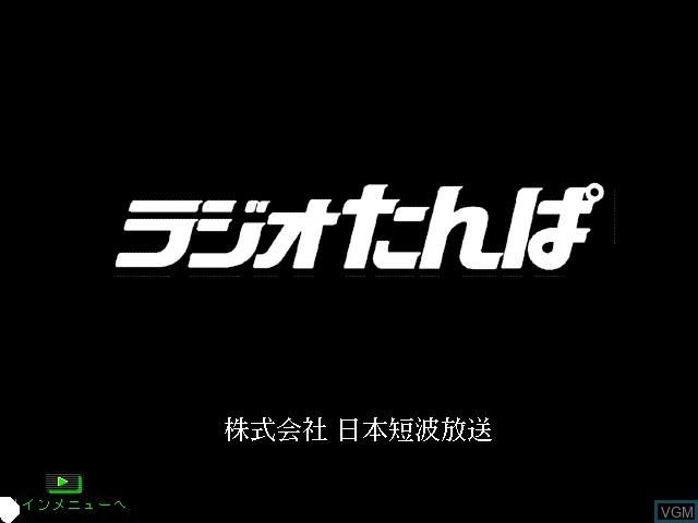 Image de l'ecran titre du jeu Shichisokusen sur Apple Pippin