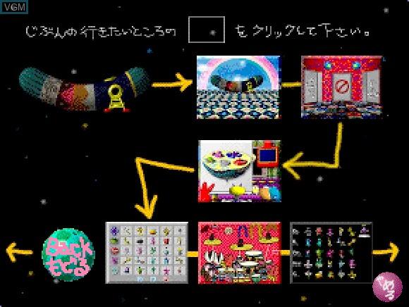Image du menu du jeu Funky Funny Aliens sur Apple Pippin