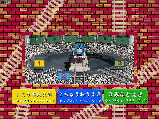 Image du menu du jeu Hashitte Asobou! Kikan Sha Toomasu sur Apple Pippin