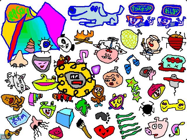 Image du menu du jeu Kids Box sur Apple Pippin