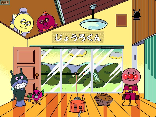 Image in-game du jeu Anpanman no AIUEO-N ! sur Apple Pippin
