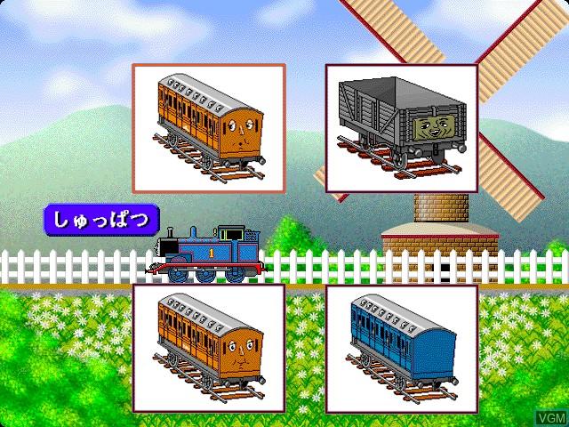 Image in-game du jeu Hashitte Asobou! Kikan Sha Toomasu sur Apple Pippin