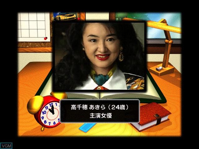 Image in-game du jeu Zukkoke Sanningumi -Drama Satsujinjiken- sur Apple Pippin