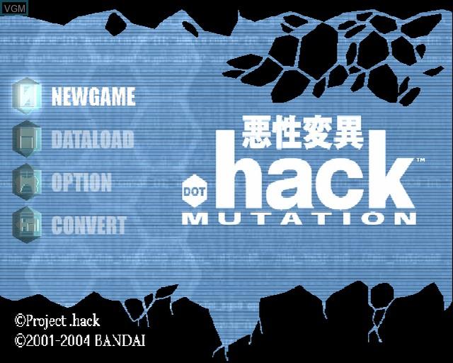 Image de l'ecran titre du jeu .hack//Mutation Part 2 sur Sony Playstation 2