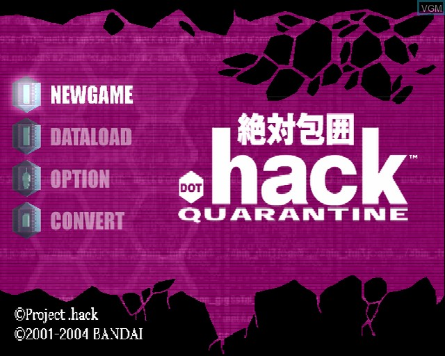 Image de l'ecran titre du jeu .hack//Quarantine Part 4 sur Sony Playstation 2