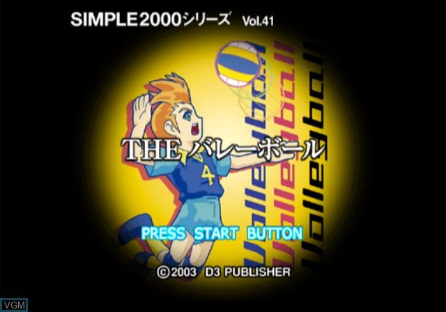Image de l'ecran titre du jeu Simple 2000 Series Vol. 41 - The Volleyball sur Sony Playstation 2