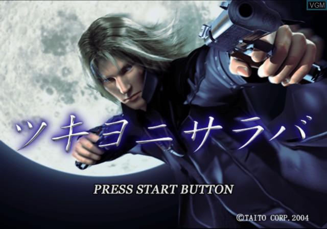Image de l'ecran titre du jeu Tsukiyo ni Saraba sur Sony Playstation 2