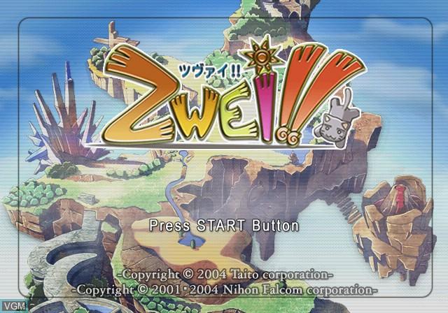 Image de l'ecran titre du jeu Zwei!! sur Sony Playstation 2