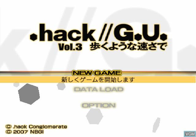 Image de l'ecran titre du jeu .hack//G.U. Vol. 3 - Aruku Youna Hayasa de sur Sony Playstation 2