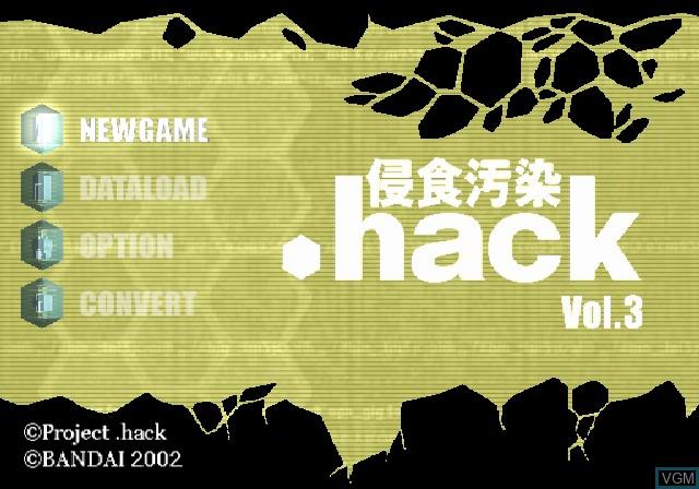 Image de l'ecran titre du jeu .hack//Shinshoku Osen Vol. 3 sur Sony Playstation 2
