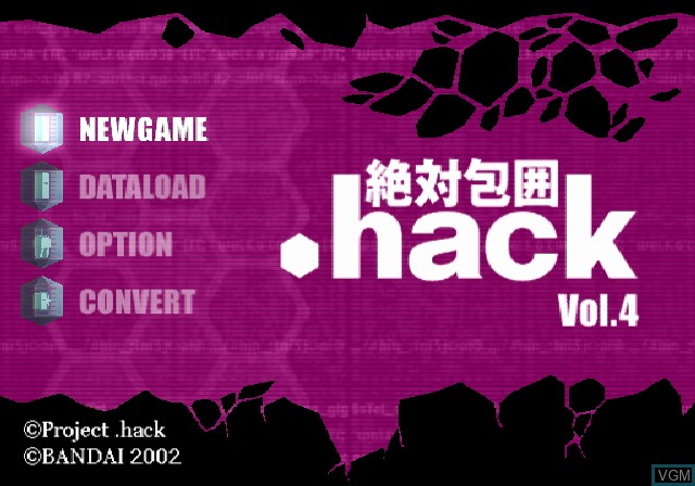 Image de l'ecran titre du jeu .hack//Zettai Houi Vol. 4 sur Sony Playstation 2