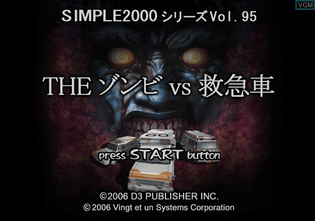 Image de l'ecran titre du jeu Simple 2000 Series Vol. 95 - The Zombie vs. Kyuukyuusha sur Sony Playstation 2
