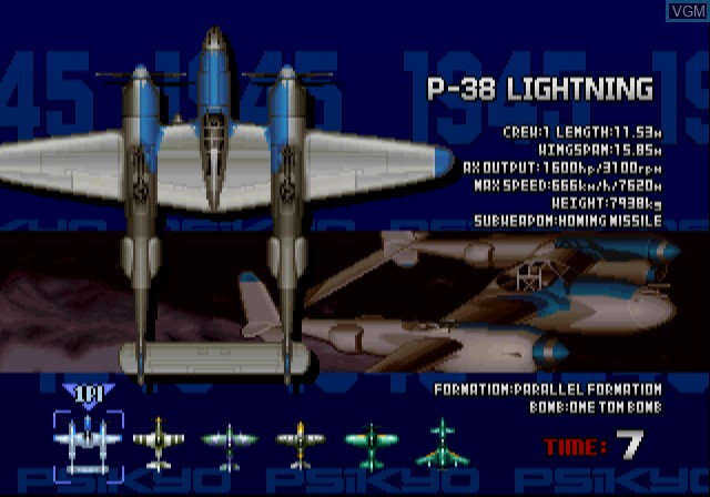 Image du menu du jeu 1945 I&II The Arcade Games sur Sony Playstation 2