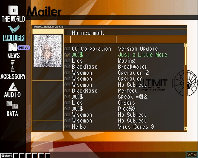Image du menu du jeu .hack//Quarantine Part 4 sur Sony Playstation 2