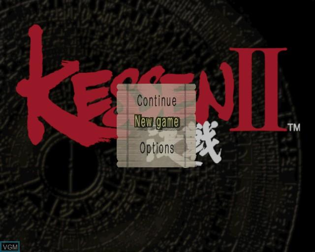 Image du menu du jeu Kessen II sur Sony Playstation 2
