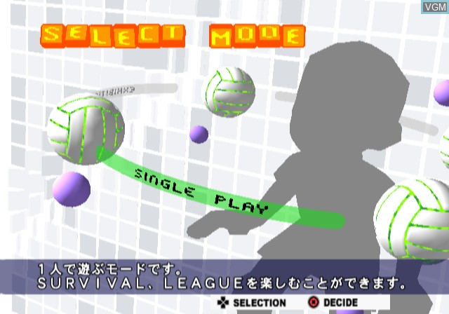 Image du menu du jeu Simple 2000 Series Vol. 41 - The Volleyball sur Sony Playstation 2