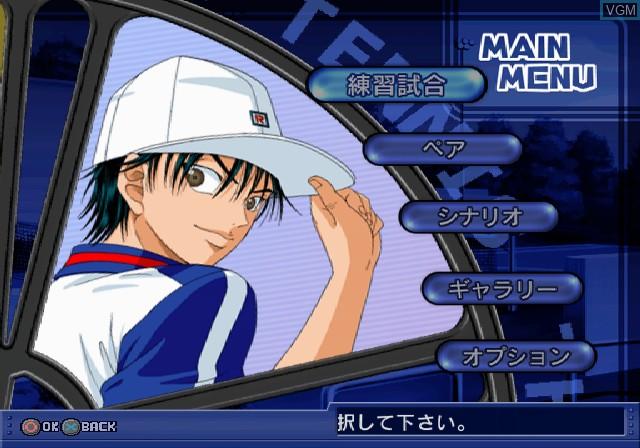 Image du menu du jeu Tennis no Oji-Sama - Smash Hit! sur Sony Playstation 2