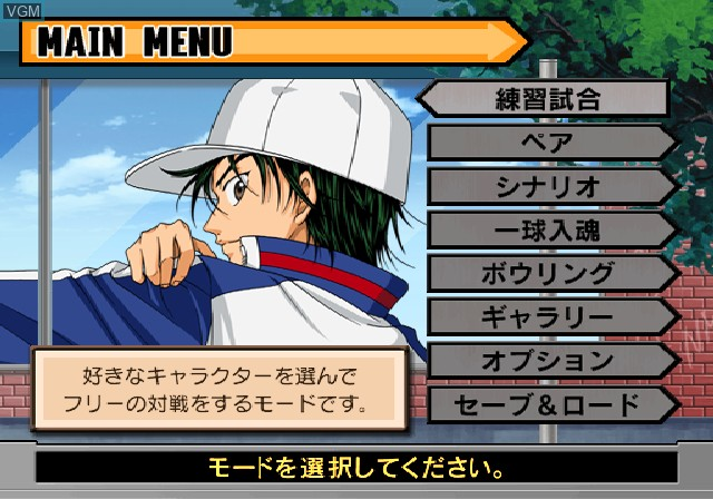 Image du menu du jeu Tennis no Oji-Sama - Smash Hit! 2 sur Sony Playstation 2